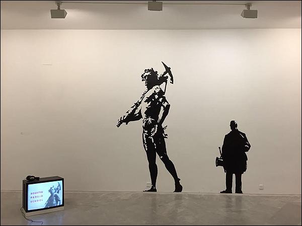Exposición 'Agustín Parejo School' (CAAC, 30 de enero – 22 de mayo de 2016)